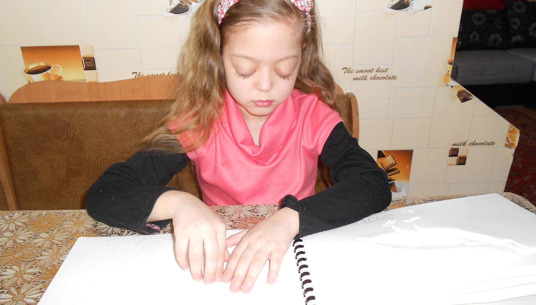 Create Braille Books For 1000 Blind Children