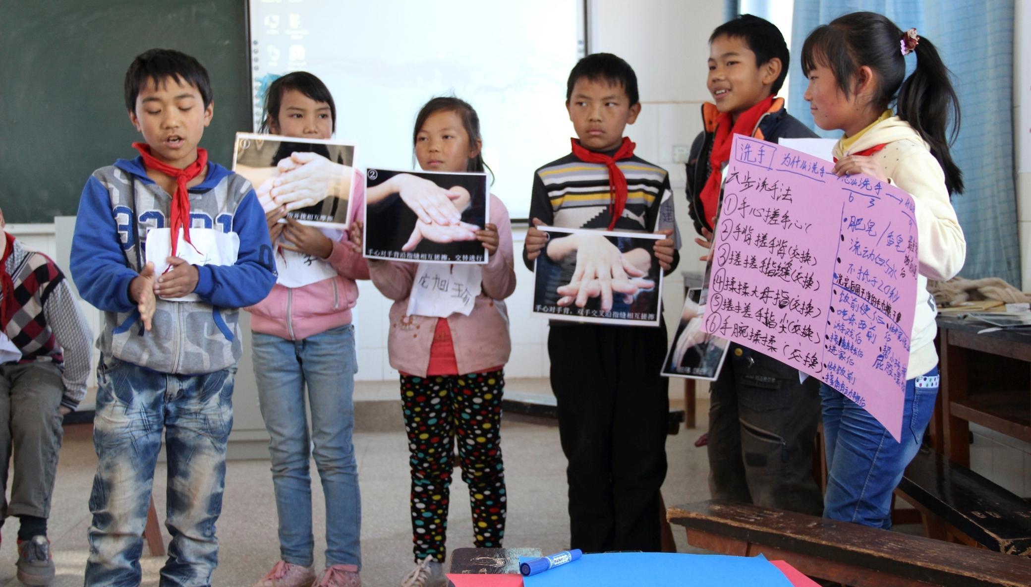Empower Children to Spread Health in Rural China