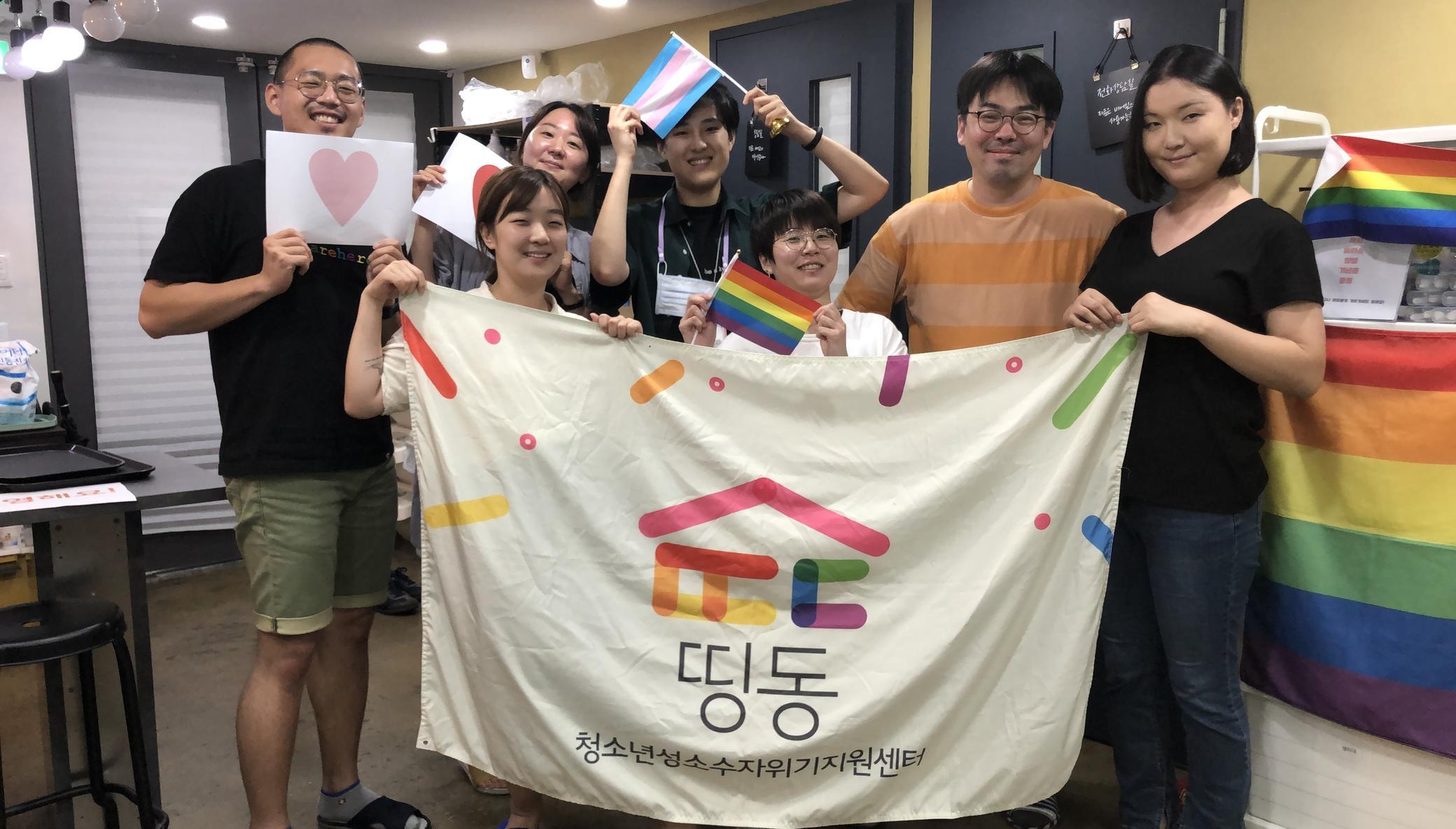 Rainbow Teen Safe Space