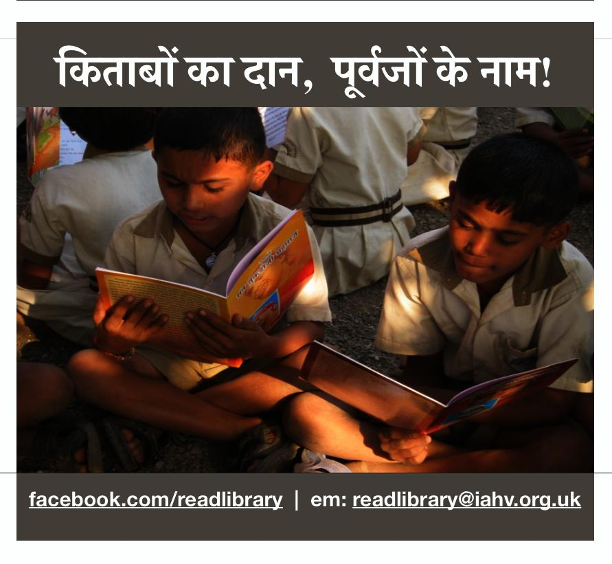 Read Library in India