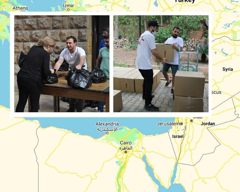 SUPPORT CHARITY IN THE HOLY LAND