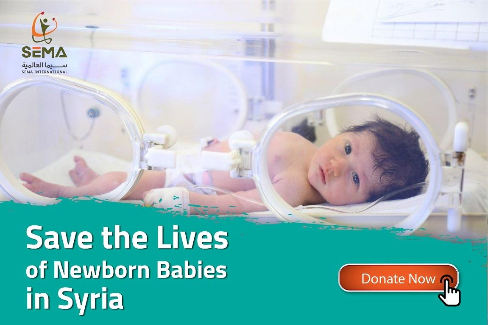 Save Newborn Lives in Syria