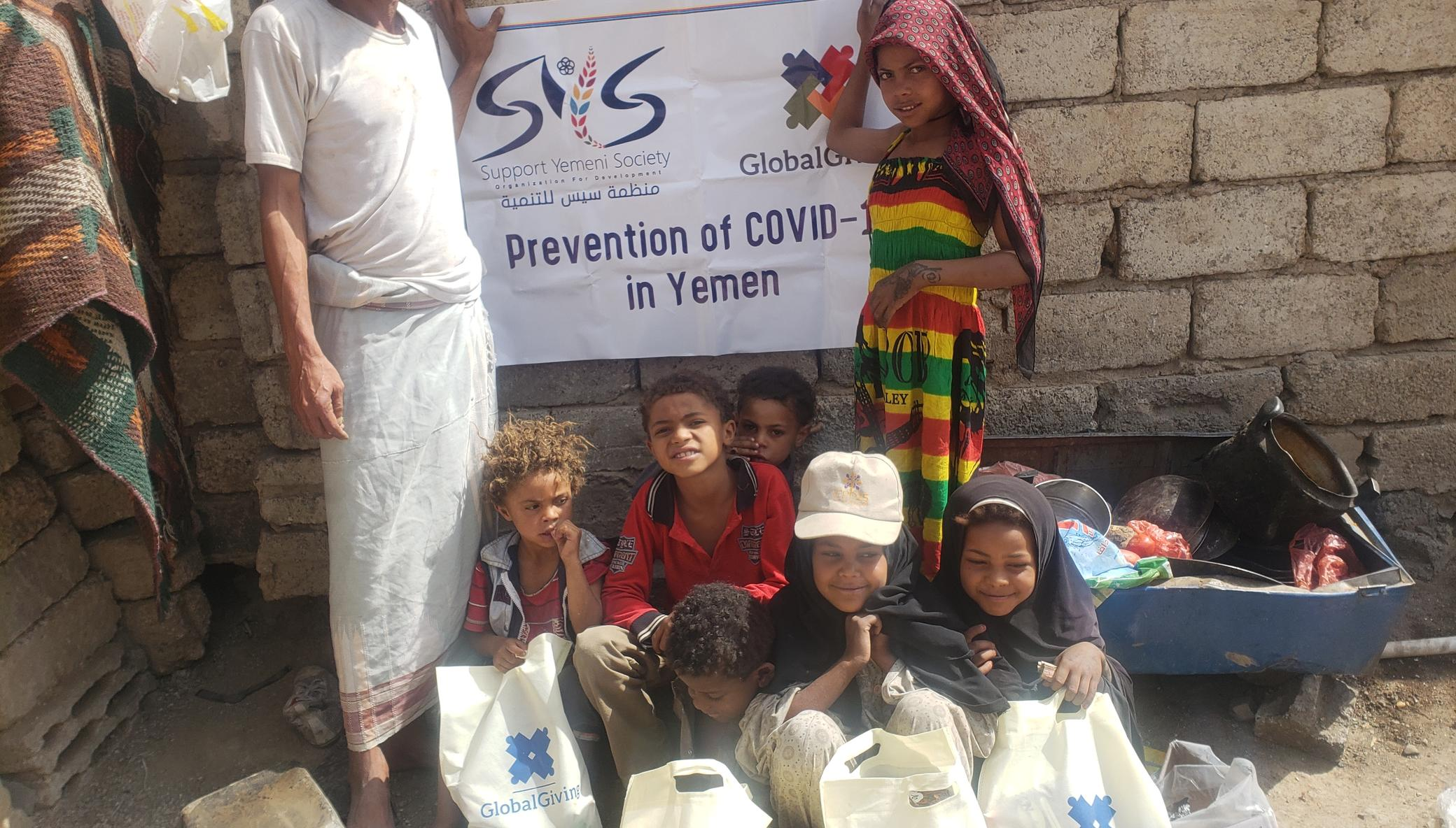 Save Yemeni Souls from COVID-19