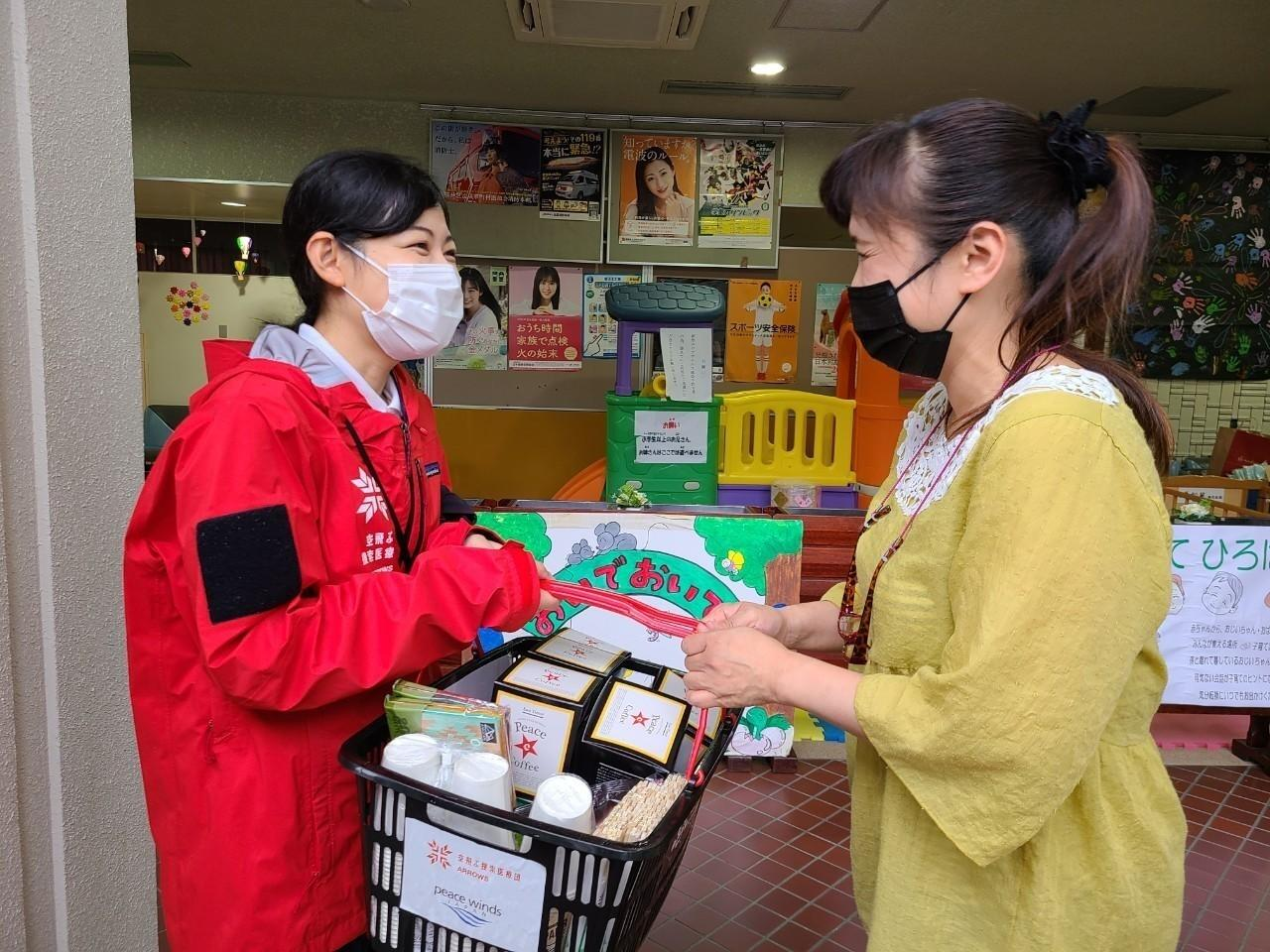 Supporting Flood Victims in Japan