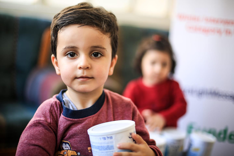 TogetherWeCan: Medical food for Palestine PKU Kids