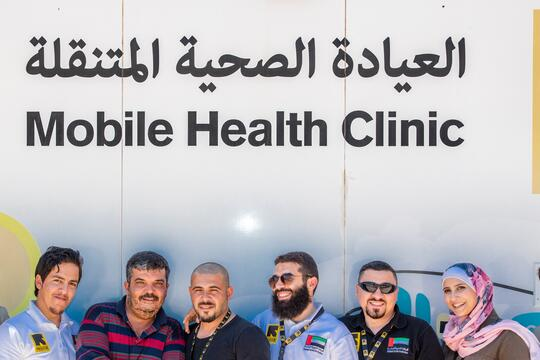 Mobile Medical Unit Health Services for Refugees and Affected Host Communities in Jordan