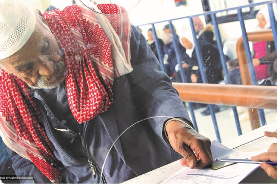 Emergency cash assistance to conflict-affected Palestine refugees in Syria