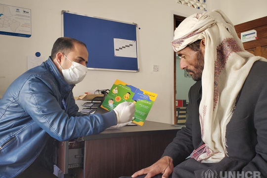 Supporting IDPs in Yemen in the response to the COVID-19 Emergency